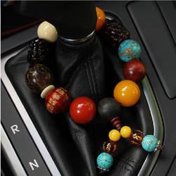 Автомобильный подвесной кулон автомобиль Шестерня бусины Бодхи Peacewood бусины заднего вида подвеска интерьерное украшение китайский стиль