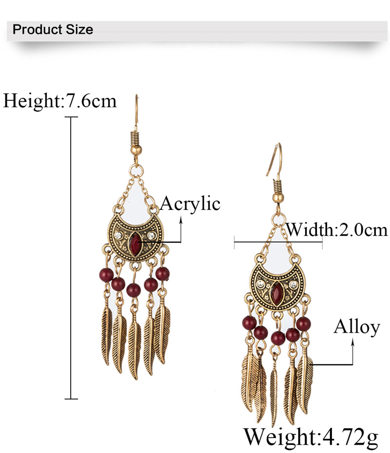 Ethnic metal alloy leaf leaves pendant long tassel jewelry Vintage earring