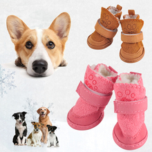 Get more info on the Cute Soft Bottom Comfortable Non-slip Winter Dog Shoes Waterproof For Small Dogs Pet Warm Brown Pink Snow Boots Pet's Favorite