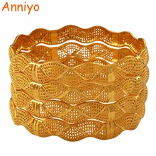 Anniyo 4 Stück Äthiopischen Gold Armreif für Frauen Dubai Hochzeit Braut Armbänder Afrikanischen Gold Farbe Schmuck Nahen Osten Artikel #125706