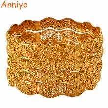 Anniyo 4 חתיכות האתיופית זהב צמיד לנשים דובאי חתונת הכלה צמידי אפריקאי זהב צבע תכשיטי מזרח התיכון פריט #125706
