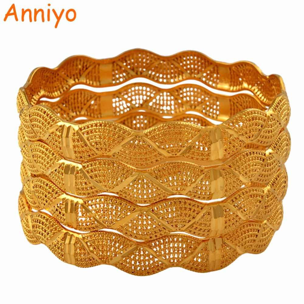 Anniyo 4Pieces Ethiopian Gold Bangle for Women Dubai Wedding Bride Bracelets African Gold Color Jewelry Middle East Item #125706