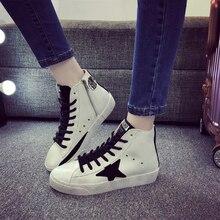 LOUP QUI Haute Top Sale Vieux Chaussures Coréenne Étoiles Chaussures automne Plat Sapato Appartements Cru Blanc Femmes Chaussures Chaussures femme 2017