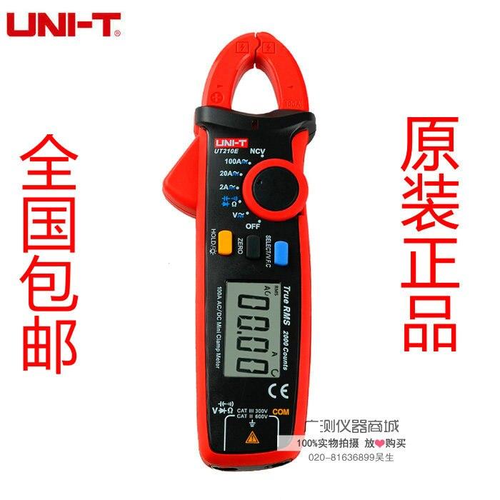 Youlide UT210E small mini digital clamp meter DC True RMS clamp meter pocket ut216a 216b 216c 216d true rms digital clamp meter youlide uni t