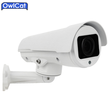 OWLCAT HD 1080p 2MP 4MP Outdoor PTZ IP Camera 4X 10X Auto Zoom Focus Network CCTV Security Camera IR-CUT Onvif P2P app Support