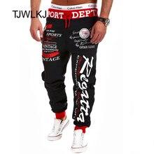 Мужские брюки, брюки-карго для бега, брюки в стиле хип-хоп, мужские повседневные Модные уличные брюки с волком для подростков