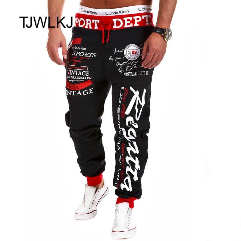 Men's Pants Weatpants  Joggers Hip Hop Cargo Pants Men Casual Fashion Teen Wolf Streetwear Pantalones Hombre TJWLKJ
