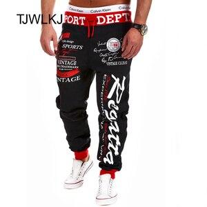 men's pants weatpants joggers Hip Hop cargo pants men casual fashion Teen wolf streetwear pantalones hombre TJWLKJ(China)
