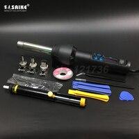 SAIKE 8058 Portable hot air gun Heat gun Hot air desoldering station Digital display Adjustable