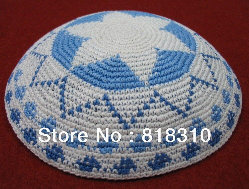 Perfecto Knit Yarmulke Pattern Ornamento - Manta de Tejer Patrón de ...