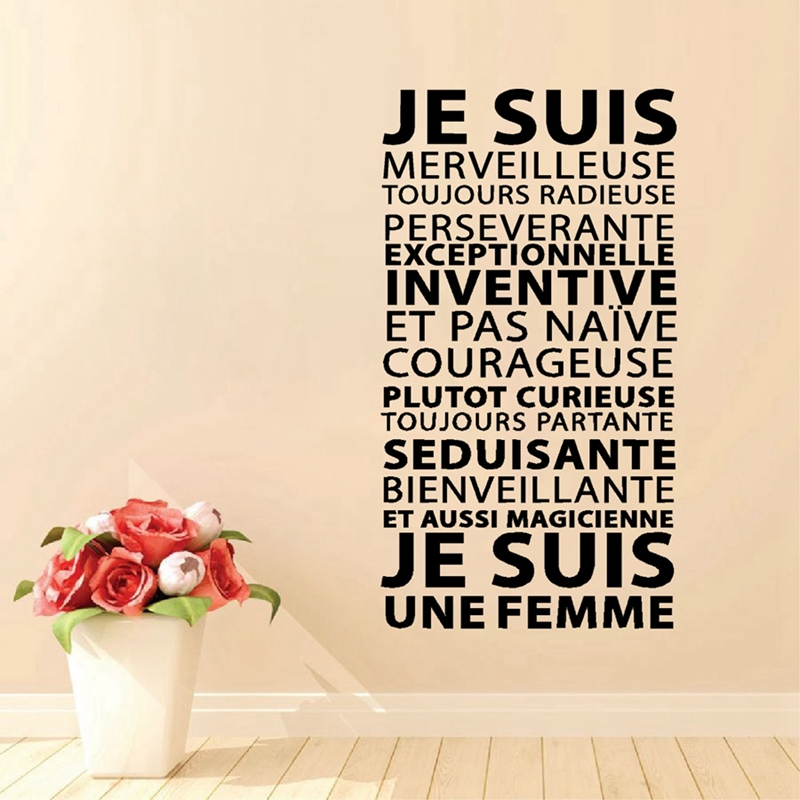 French Version House Rules Quote Wall Stickers Home Decor  Vinyl