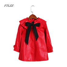 2017 Autumn Spring Girls Jackets And Coats Girls Pu Leather Coat Patchwork Big Baby Princess Jackets For Girl Children Clothing