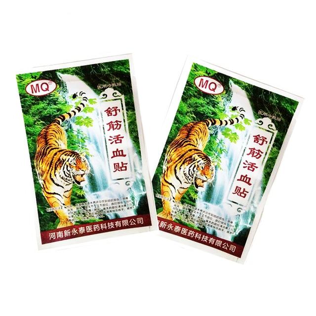48 шт./12 пакета(ов) дальнего ИК лечения пористых китайский медицинский пластырь Тигр боль нашивка рельеф spondylosi здравоохранения код