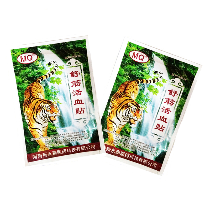 48 Piece/12 Bags Far IR Treatment Porous Chinese Medical Plaster Tiger Pain Shoulder Patch Relief Spondylosi Health Care Product