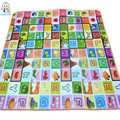 Authorized Authentic Maboshi Baby Play Mat 1.8*1.5 Meter Fruit Alphabet Pad Children Picnic Mat Carpet Baby Crawling Mat CM-003