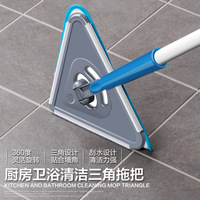Triangle flat mop, rotary floor glass, bathroom pot, brush mop, kitchen mop, mop