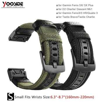 YOOSIDE 26mm Quick Fit Woven Nylon Sweatproof Watch Band Strap for Garmin Fenix 5X /5X Plus/Fenix 3/3 HR Wristband