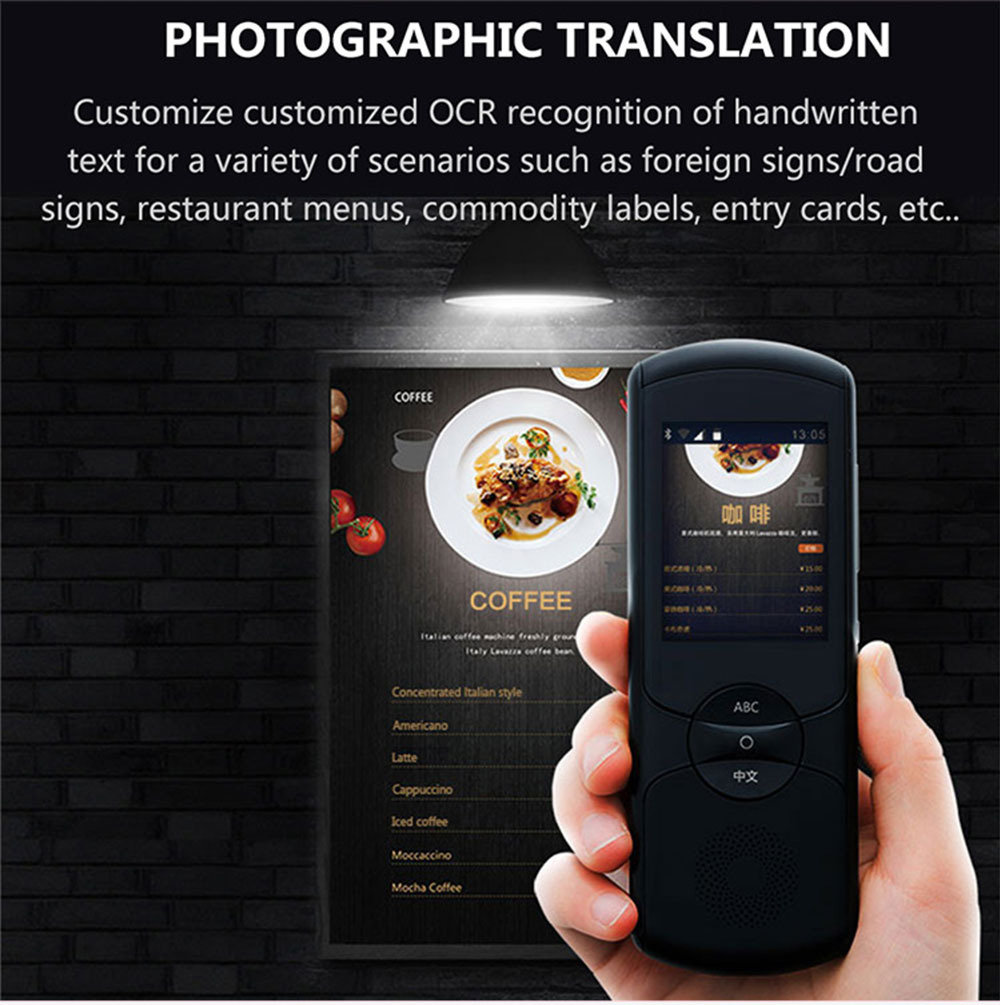 Smart Language Translator (7)