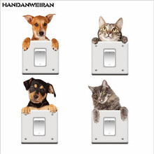 ONE PIECES Explosive 3d cat Dog Switch Sticker FOR Living Room Bedroom Remove Cartoon Wall Stickers Notebook