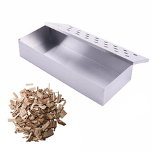 Stainless Steel Smoker Box with Lid Gas