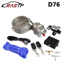 RASTP-Exhaust Control Valve Set With Vacuum Actuator Cutout 3.0 76mm Pipe Close Style with Wireless Remote Controller RS-BOV041 espeeder 2 5 exhaust cut out 63mm exhaust control cutout valve with vacuum actuator open close exhaust tip muffler valve