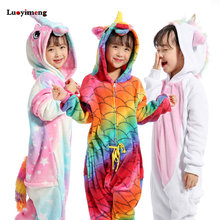 fc6213785a5675 Comparar Preços de Kigurumi Panda - Compras on-line / Compra Preço ...