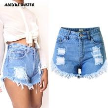 Compra white pockets jeans ripped denim shorts y disfruta del envío ... e2a301a88a99