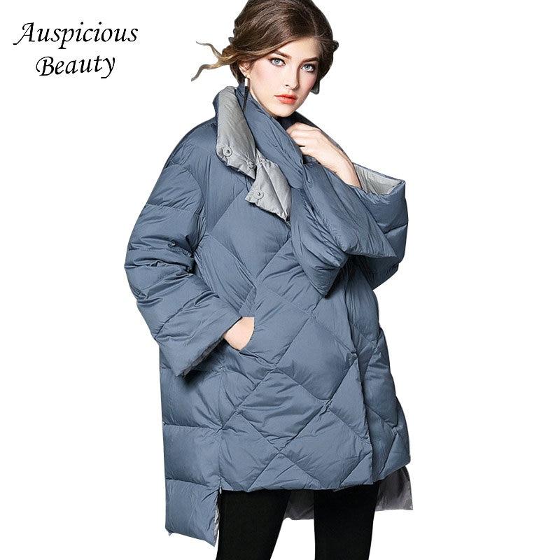 Women Winter Down Jackets Loose Plus Size Warm Coats 2017 New Female Light White Duck Down Jackets High Quality Outwear CXM371