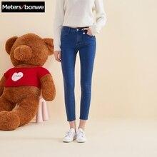 купить!  Женские джинсы METERSBONWE с узкими карандашными брюками в корейской версии Лучший!