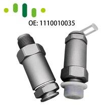 Ограничитель давления клапан 1110010035 для Bosch, дизель запасные части Common Fuel Rail ограниченный клапан давления 1 110 010 035