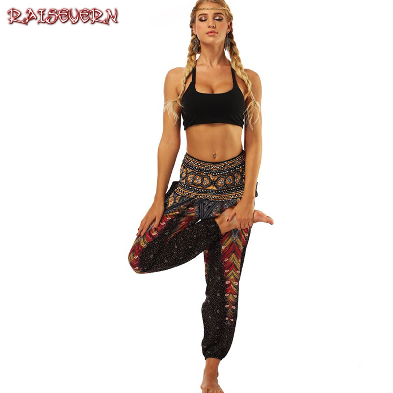 RAISEVERN Spring Autumn Indoor Casual   Wide     Leg     Pants   High Waist Boho Harem Hippy Aladdin Loose Relaxed Leggings Trousers 2019