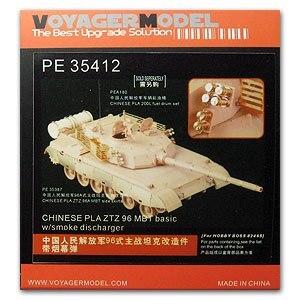 KNL HOBBY Voyager modèle PE35412 réservoirs de bataille principaux de 96 types de chine à mettre à niveau avec des pièces de gravure en métal