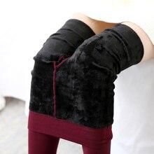 New Winter Color Yarn Women Leggings High-density Imitation Nylon Super Soft Women Cashmere Thermal Pants Velvet Leggings