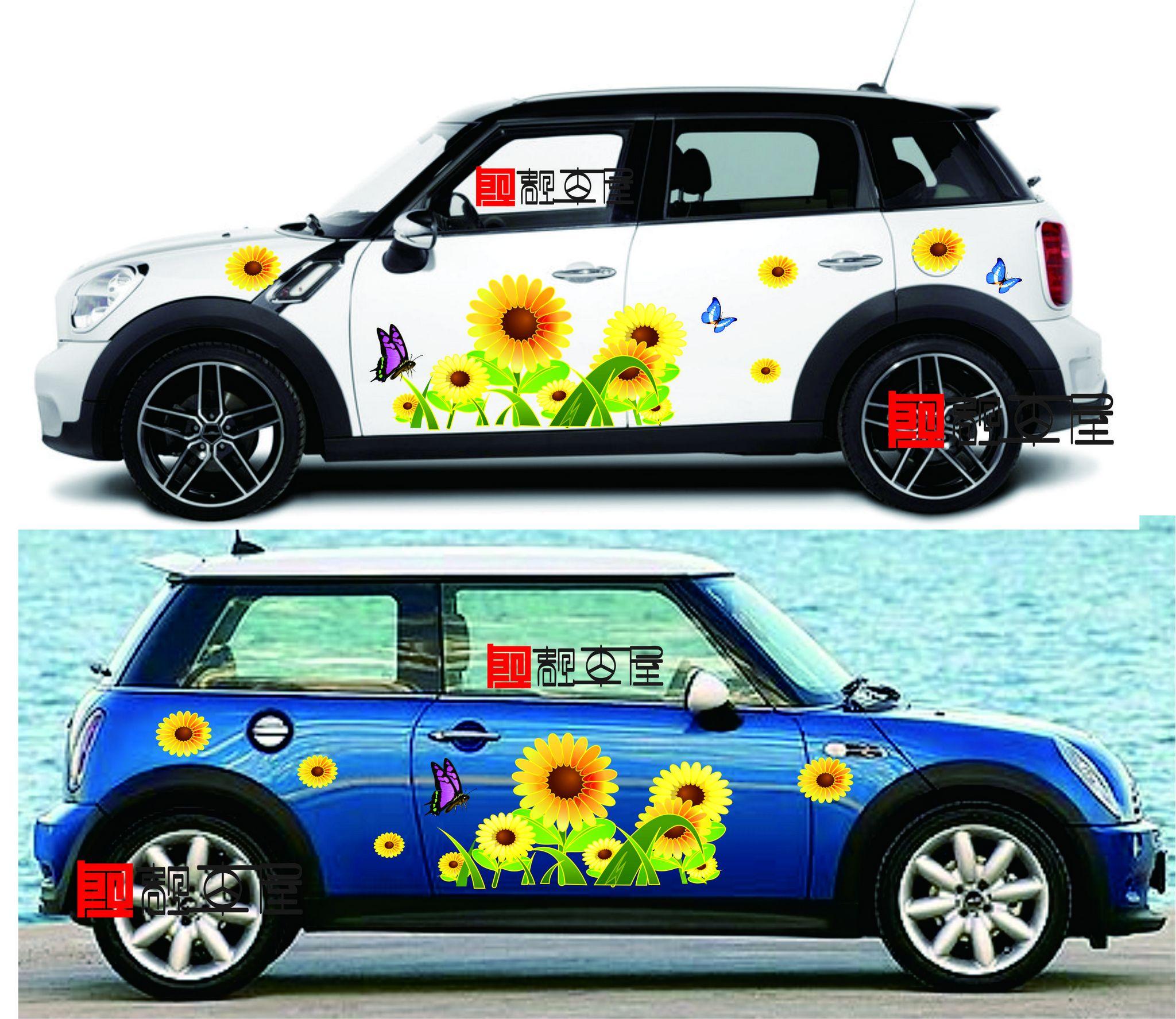 Auto Car Stickers Mini Car Stickers Sunflower Applique Personalized
