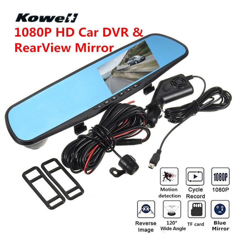 1080P HD градусов 120 Автомобильный dvr зеркало заднего вида комплект широкое видение автомобиля Передняя камера заднего вида DVRs автомобильное з...