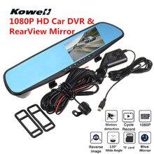 120 градусов 1080 P HD Видеорегистраторы для автомобилей зеркало заднего вида широкий видения автомобиля спереди заднего вида Камера DVRs зеркало автомобиля Smart тире Камера ashcam