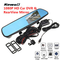 Universal 120 Degree 1080P HD Car DVR Rear View Mirror Kit Wide Vision Interior Mirrors Inside