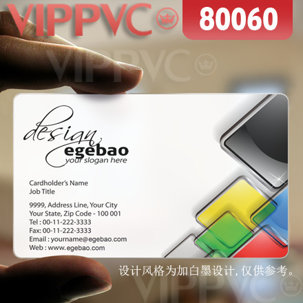 80060 free business cards design matte faces transparent card thin 80060 free business cards design matte faces transparent card thin 036mm colourmoves