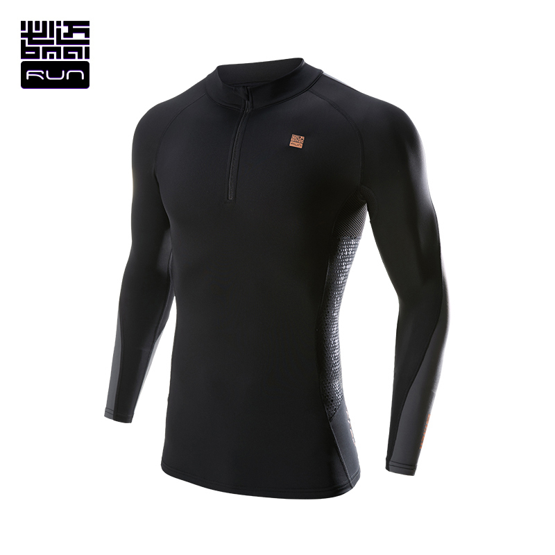BMAI Autumn Winter Running Compression Shirt For Men&Women Tights Long Sleeve Outdoor Sporting Tops Keep Warm Clothing#Lovers mcdavid 6300 dual compression knee sleeve