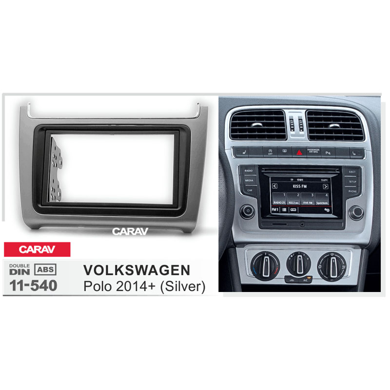 Carav 11 540 2din Radio Fascia For Volkswagen Polo 2014