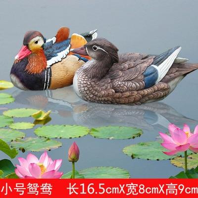 a pair of simulation small mandarin duck resin mandarin duck model about 16 5x8x9cm 1904