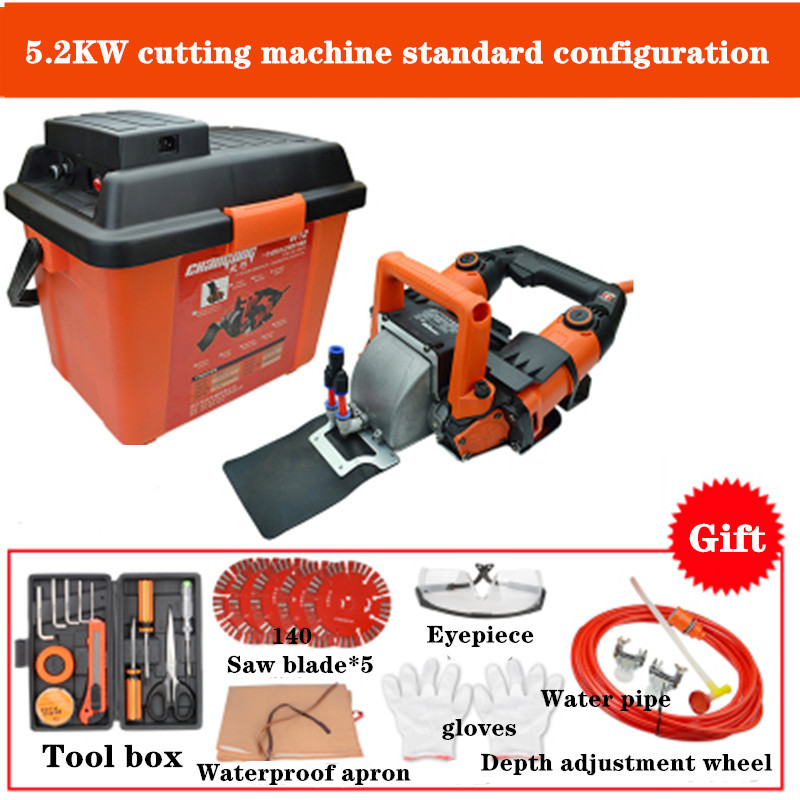 220V Electric Wall Chaser Groove Cutting Machine Wall Slotting Machine Steel Concrete Cutting Machine 5.2KW