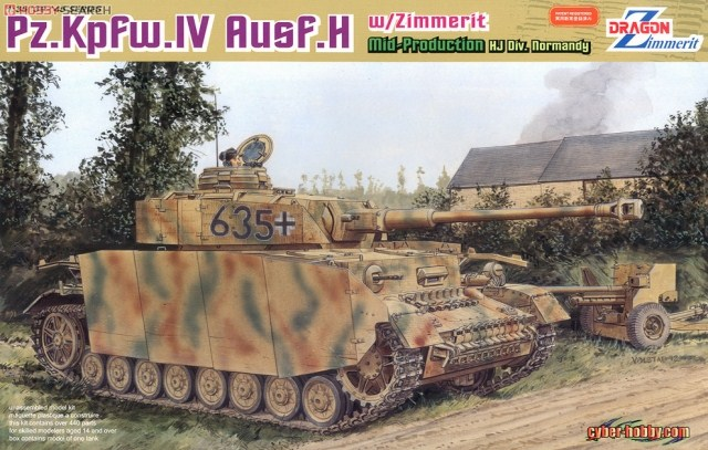 DRAGON 1/35 6611 Pz.Kpfw.IV Ausf.H w/Zimmerit Mid-Production+Bonus:Magic Track
