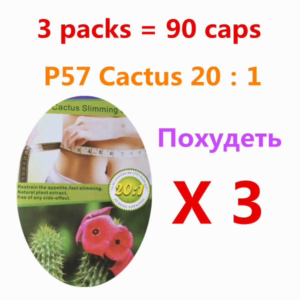 Nature Hoodia Cactus Extract burn fat ,Healthy Digestive appetite control ,lose weight fast for men & women - 3 pack