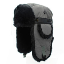 Men Women Motorcycle Face Mask Moto Winter Hat Ears Earflap Hats  Trapper Hat Male Trooper Snow Ski Hat Hunting Cap цена