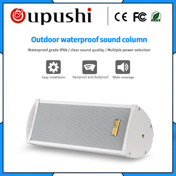 Oupushi  LD 1220 PA speaker 20w aluminum waterproof Column Speakers Outdoor speaker