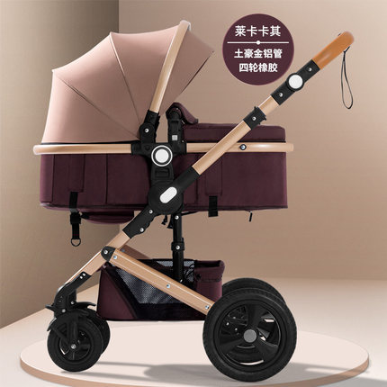 carrinho de bebe bebe carrinhos kinderwagen i dodo bebe