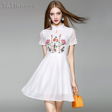 Women Dress 2017 TaYingLou Summer Cotton Sponge Embroidery Slim Fashion Vestidos Stand Collar Short Sleeve A-Line Dress 71228