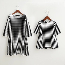 1pcs Family Dress Mother Daughter Summer Fashions Striped Family Look Matching Clothes Mom And Daughter Dress Family Clothing