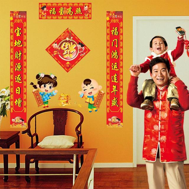2016 Chinese Traditional Wall Sticker Home Decor Stickers New Year Couplet Decortion Door Living Room
